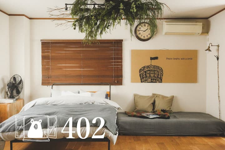 "Comfy city apt for 4 | help you book ""KOBE BEEF""!"