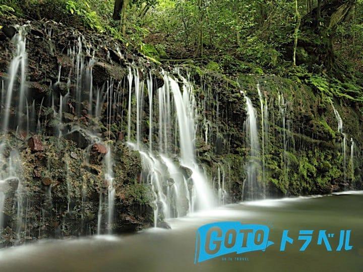 【Near the Yunessun&Chisuji waterfall】箱根周游最便利位置