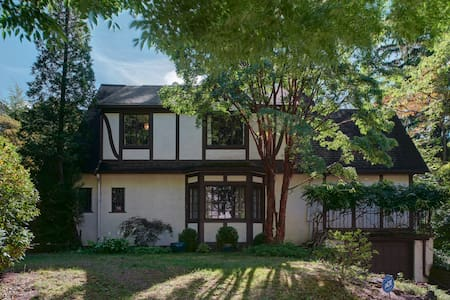 Art-Filled Tudor Home in Historic Neighborhood