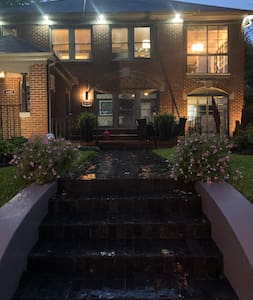 There are seven steps up to sidewalk, on a well lit path to front porch.  We love landscape lighting so we are well lit for visibility after dark.