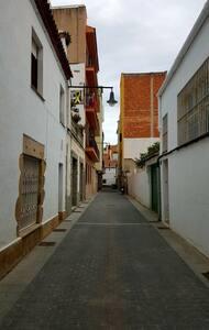 Calle donde está el apartamento