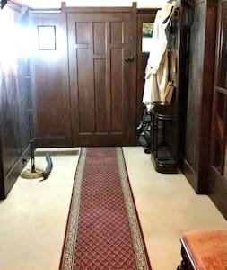 Wide entry