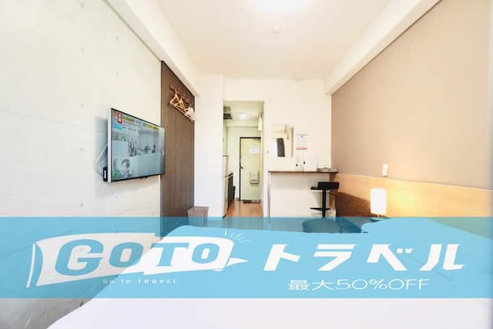 1E.Near Nagoya sta/Parking/ Max 3 person Family