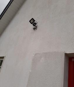 Sensor light at the front door