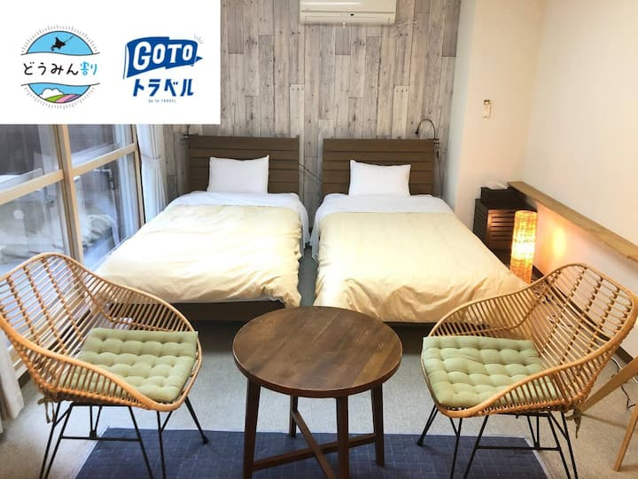 J1 Onsen in top floor, free parking and wifi!