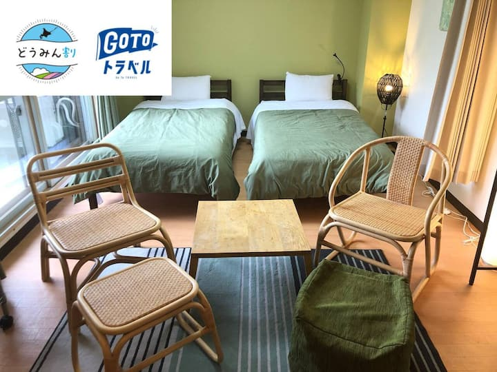 J68 Onsen in top floor, free parking and wifi!