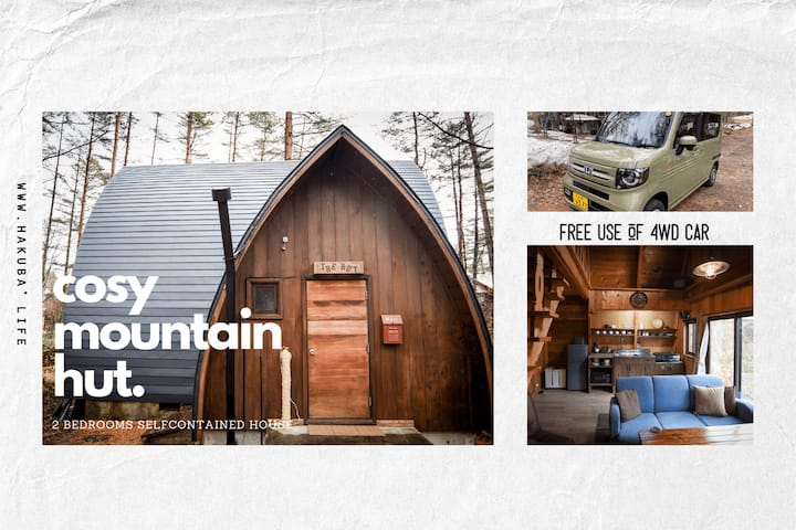 Cosy Mountain HUT in Hakuba +4WD Car