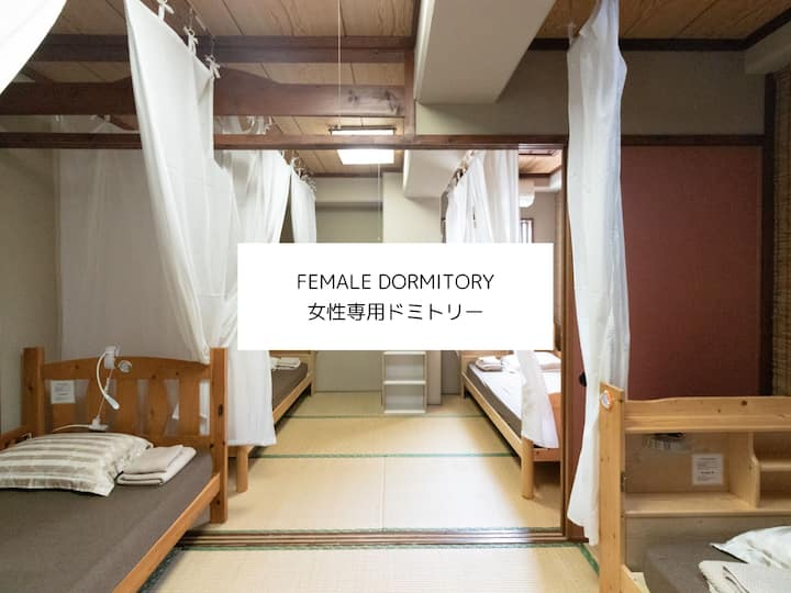 Female only Dormitory♪Guesthouse☆Center of Nago☆