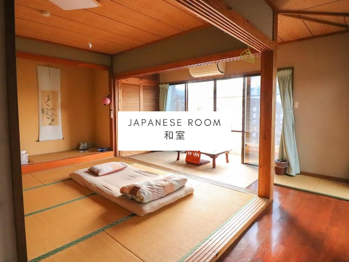 Private Japanese Room♪Guesthouse☆Center of Nago☆