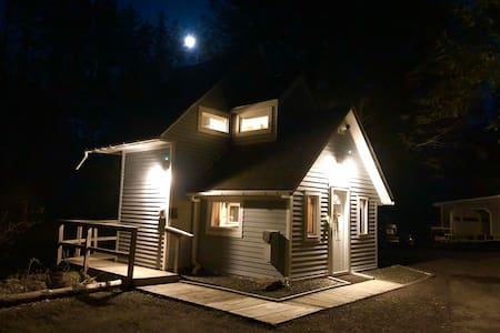 The cottage is well-lit at night. Even the moon helps sometimes! (Pictured :))