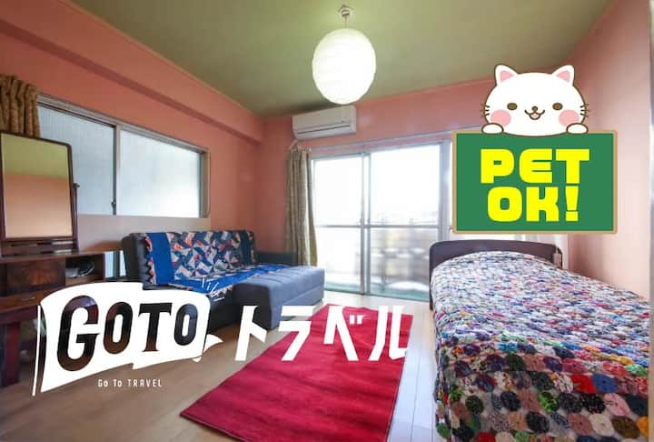 2A★PET OK★Entire 1BedRoom APT with Free Parking