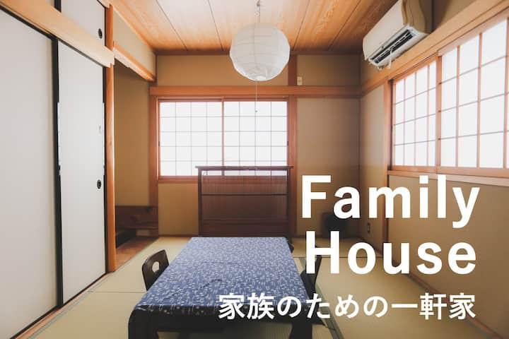 有免费停车场,最多8个人可以住大房屋 1分钟去地铁站 神户中央!
