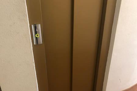 Širok ulaz za goste
