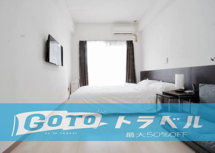1G.Near Nagoya Sta./Free Parking WiFi/Max 3 people