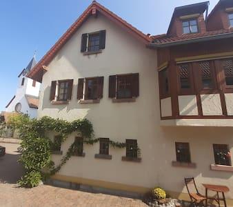 Haus am Dorfbrunnen