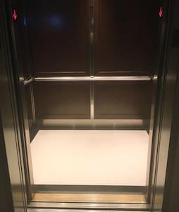 Entering elevator