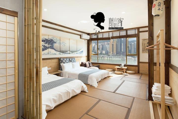【谢小姐的家KR12-13】解放碑日式江景双床房+高清投影+近洪崖洞、长江索道、来福士