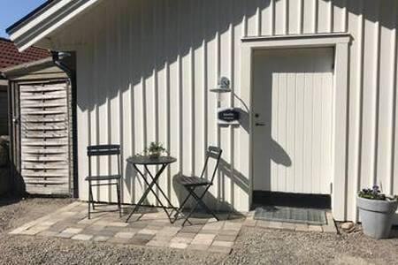 Þreplaus gangvegur að inngangi