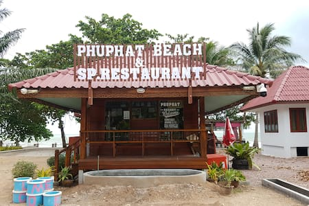 welcome to Phuphat Resort Khanom thank you  sopha