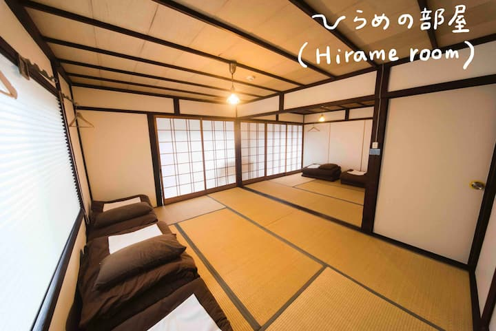 Guesthouse Hitotomaru  (Hirame room 3-5person)
