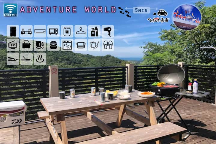 5 min Adventure world/With Hot spring/BBQ terrace!