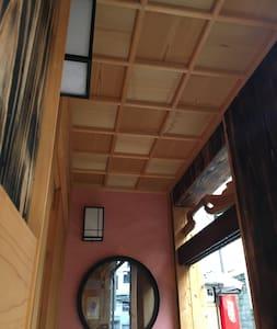 Inside house has lighting wall mounted.