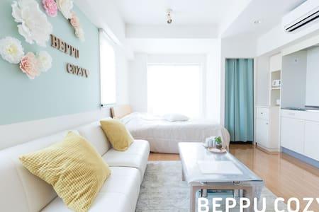 BEPPU COZY *Free PARKING*WiFi* 7minSt*Lift