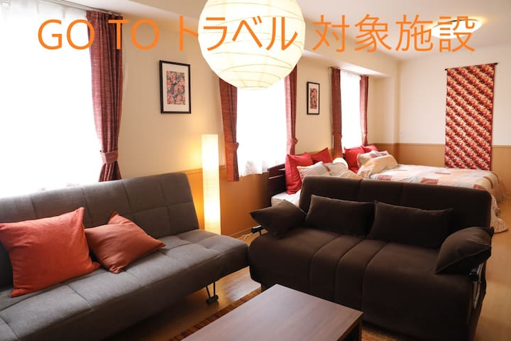 Japanese modern 7min by subway to Nagoya Sta. WiFi