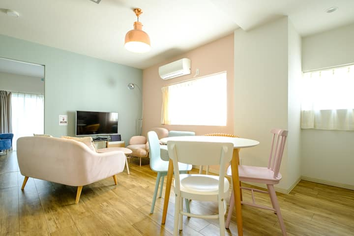 Nordic Pastel Home for 6ppl / 5 min from Shinjuku