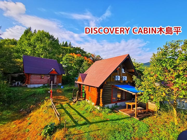 【2】Discovery Cabin & Canping Garden  Kijimadaira