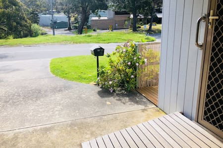 An easy access driveway which leads to our undercover double carport space.