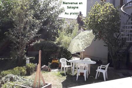 Sologne Appart T2  proche Lamotte-Beuvron/Salbris