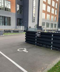 Vend parkimi për persona me aftësi të kufizuara