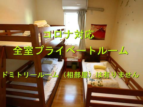 Hostel Fujisa YOU Private room