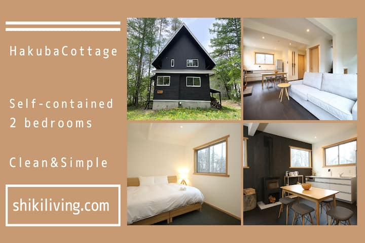 Hakuba Cottage-Close to Shops and Shuttle Bus Stop