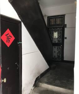 一楼入口大门及触碰延时灯、卫生间(门口贴着说舍 字)