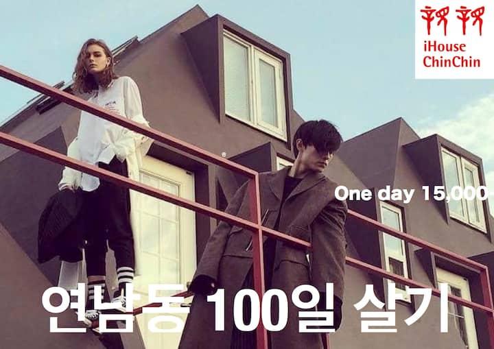 #연남동100일살기