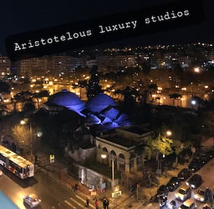 Aristotelous luxury studio #1