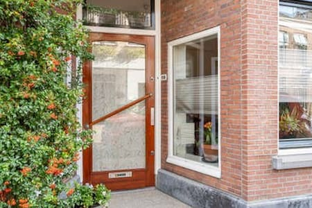 Front door number 68