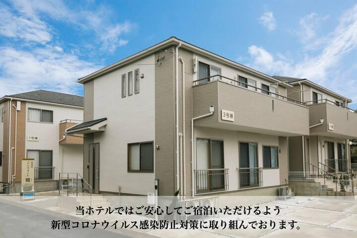 【うちなんちゅ限定夏割!!】Comfort Miyabi 3 Near the sea♪