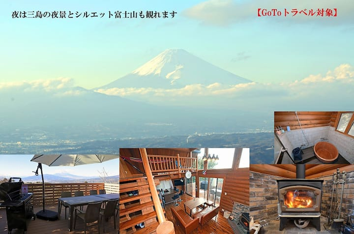 Perfect views of Mt. Fuji  ,Into area TOP3