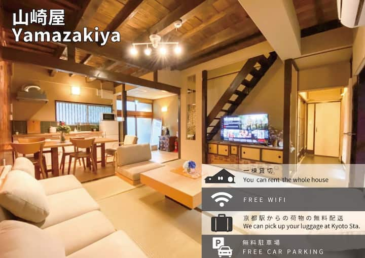 ''MACHIYA'' PICK-UP & KEEP LUGGAGE ,WIFI+3 PARKING
