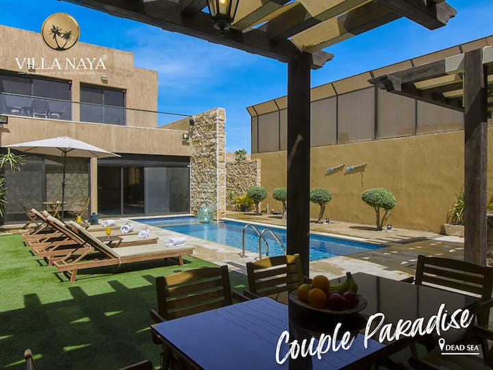 VILLA NAYA - Branch #1 (COUPLES PARADISE), DeadSea