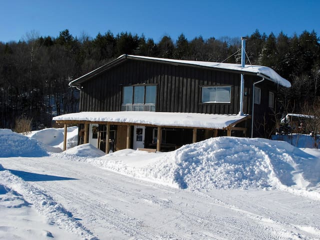 Escape to Gatineau Park, 18 min. from downtown!