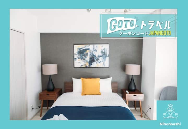 Bold & Beautiful 1BR Suite in Tokyo Ningyocho