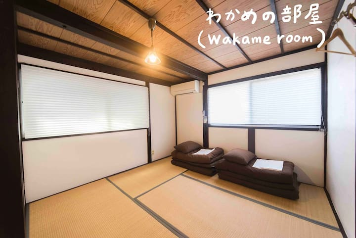 Guesthouse Hitotomaru(wakame room : 1-3person)