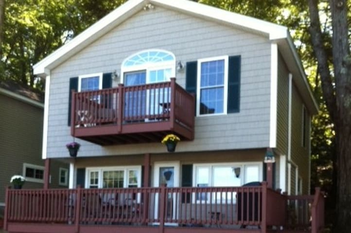 Great House located in Weirs Beach!