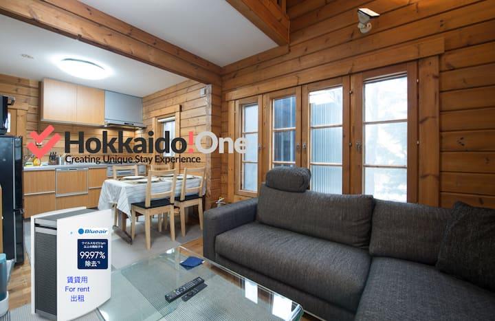 HDO Niseko Hirafu - Powder Cottage