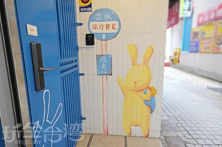 旅行邦尼6人男生房單人床 Tourist Bunny - Male(per bed)