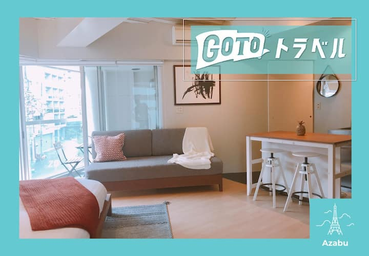 Executive Style Generous Flat @ Tokyo Tower